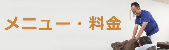 menubana-big